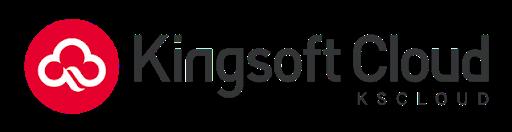 اكتتاب شركة Kingsoft Cloud