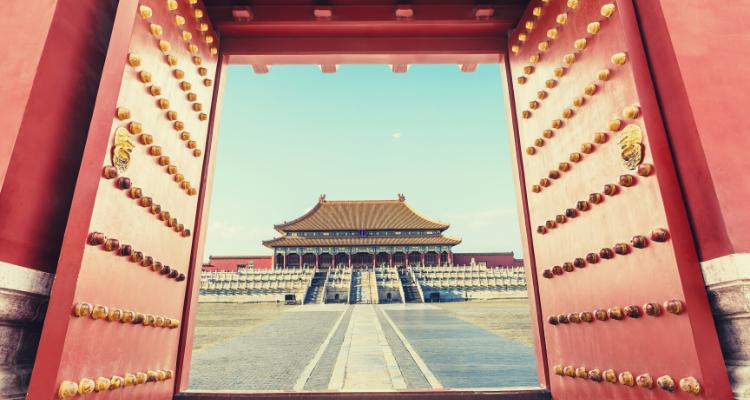 أفضل الاسهم الصينية للاستثمار في 2021