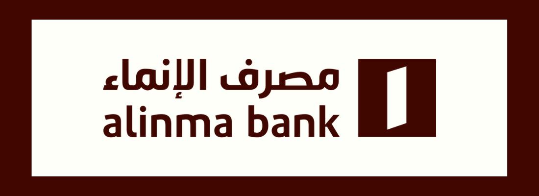 كيفية شراء اسهم الإنماء السعودي وهل أرباح أسهم انماء مناسبة للاستثمار سعادة المستثمر