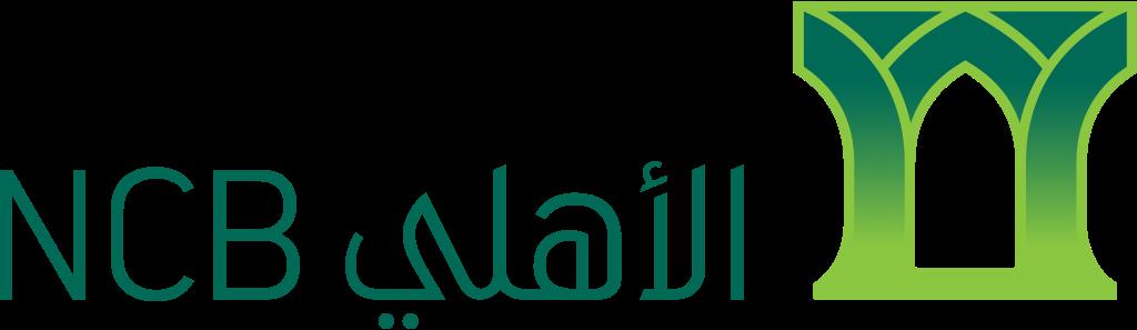 شعار بنك الاهلي التجاري السعودي