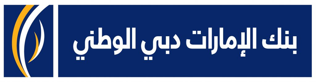 شعار بنك الإمارات دبي الوطني