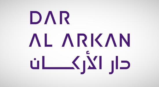 شعار دار الاركان للتطوير العقاري